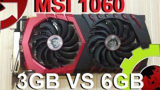 GTX 1060 3GB VS GTX 1060 6GB Benchmark