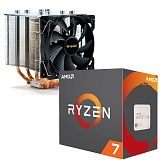 Amd Ryzen 7 1700x + Be quiet shadow rock 2 à 360€